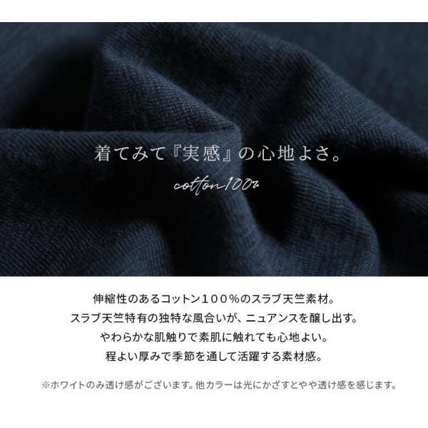 メンズ ロンT 6分袖 Tシャツ シャツ トップス 無地 ボーダー カットソー シンプル6分袖Tシャツ ※メール便可※【10】|osharewalker|03