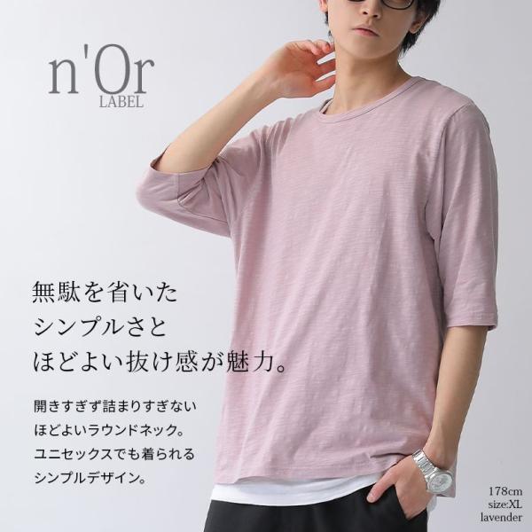 メンズ ロンT 6分袖 Tシャツ シャツ トップス 無地 ボーダー カットソー シンプル6分袖Tシャツ ※メール便可※【10】|osharewalker|05