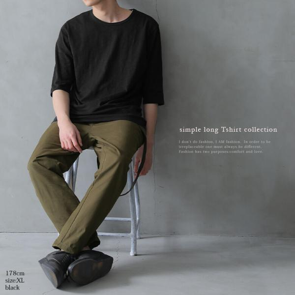 メンズ ロンT 6分袖 Tシャツ シャツ トップス 無地 ボーダー カットソー シンプル6分袖Tシャツ ※メール便可※【10】|osharewalker|06
