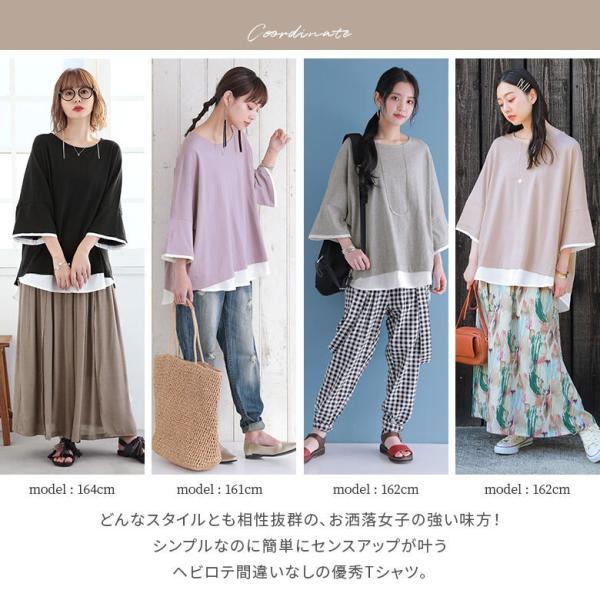 トップス レディース Tシャツ カットソー レイヤード 綿100% コットン100% ノアール n'Orレイヤード風Tシャツ※メール便可※【10】|osharewalker|06