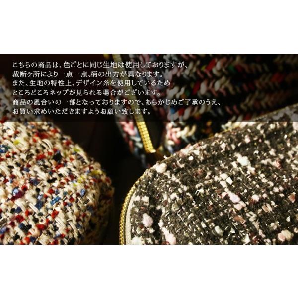 ポーチ レディース メイクポーチ クラッチ ファッション小物 収納力 機能的 クラシカル ソマリ  somari配色ツイードポーチ【メール便不可】|osharewalker|06