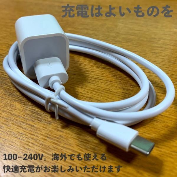 ACアダプター iPhone USB充電器 充電 iPad スマホ タブレット Android 各種対応 コンセント コンパクト 旅行 PL保険加入済み|oshintamart|04