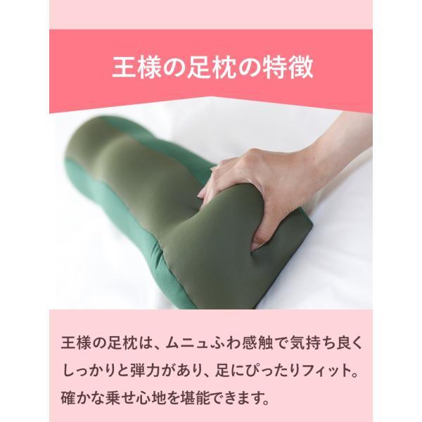 王様の足枕 フットピロー 足 むくみ 腰痛 解消 グッズ ギフト クリスマス|ossya|07