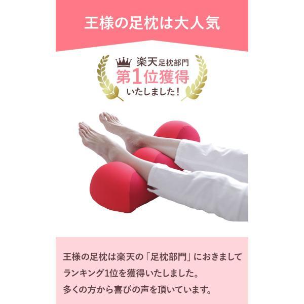 王様の足枕 フットピロー 足 むくみ 腰痛 解消 グッズ ギフト クリスマス|ossya|11