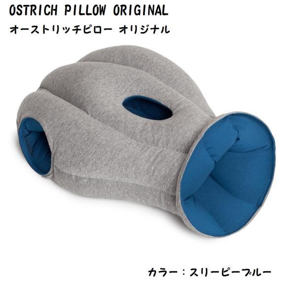 オーストリッチピロー オリジナル OSTRICH PILLOW ORIGINAL トラベルピロー ネックピロー 昼寝枕 ダチョウ枕|ostrichpillow|02