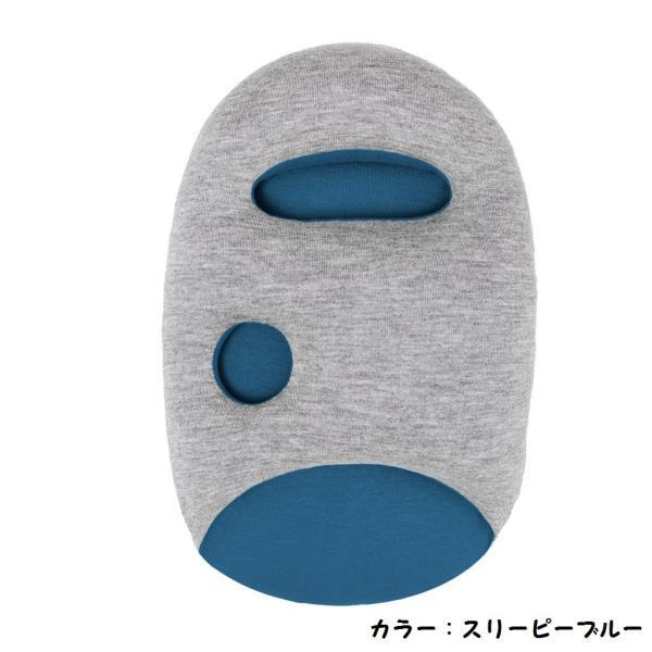 オーストリッチピロー ミニ OSTRICH PILLOW MINIトラベルピロー ネックピロー  昼寝枕 携帯用 ostrichpillow 03