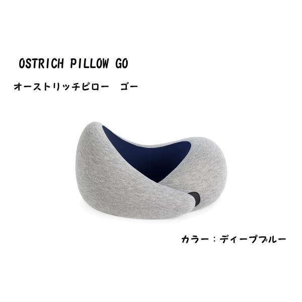 オーストリッチピロー ゴー OSTRICH PILLOW GO トラベルピロー ネックピロー 低反発 昼寝枕 人間工学設計|ostrichpillow|04