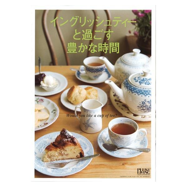 イギリス食器 バーレイ社 ブルーアジアティックフェザンツ ティーカップ&ソーサー180ml |ostuni|03