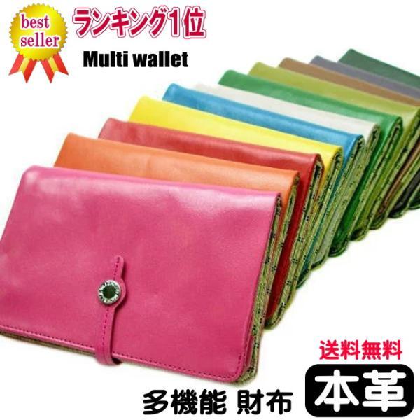財布レディース長財布二つ折り本革牛革レザーポッキリ多機能財布小銭入れ付安い大容量セールおしゃれキャッシュレス