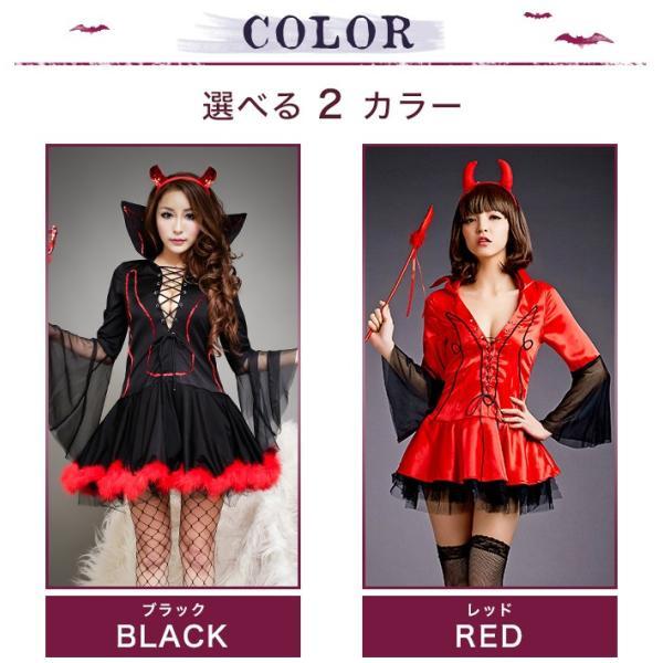 ハロウィン コスプレ 悪魔 衣装 赤 黒 レディース デビル コスチューム 大きいサイズ 仮装 かわいい 可愛い セクシー ツノ コスプレ衣装 osyarevo 04