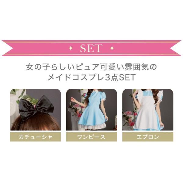 ハロウィン コスプレ アリス メイド 衣装 コスチューム 水色 大人 仮装 かわいい|osyarevo|02