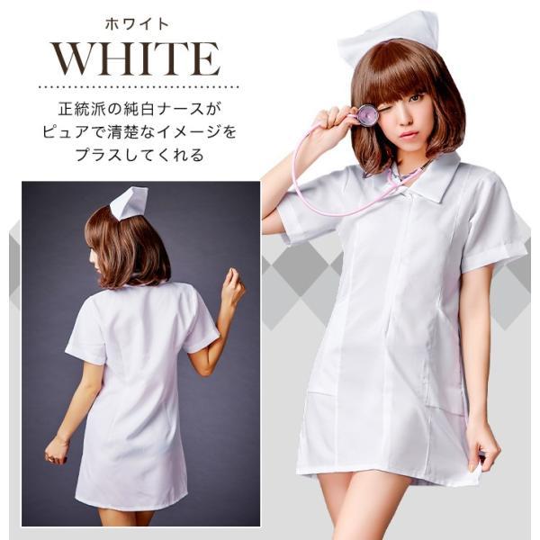 ハロウィン コスプレ ナース レディース 大きいサイズ 白衣 スチューム 制服 大人用 2017 コスプレ衣装 ナース服|osyarevo|05