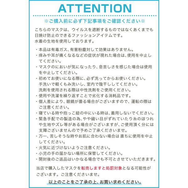 【4月下旬頃入荷予定】マスク 水着素材マスク 白 6枚セット 水着マスク ますく 繰り返し 洗える 黒 ブラック ピンク ブルー イエロー すっぴん UV対策|osyarevo|13