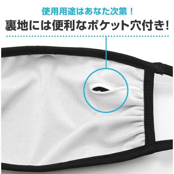 【4月下旬頃入荷予定】マスク 水着素材マスク 白 6枚セット 水着マスク ますく 繰り返し 洗える 黒 ブラック ピンク ブルー イエロー すっぴん UV対策|osyarevo|06