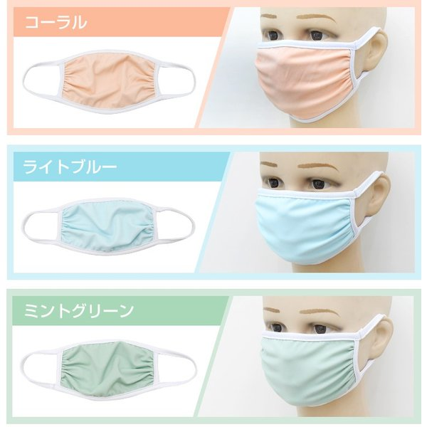 【4月下旬頃入荷予定】マスク 水着マスク 白 12枚入り 繰り返し 洗える 水着素材マスク 水着生地 ますく ピンク ブルー イエロー パープル  小さめ|osyarevo|11