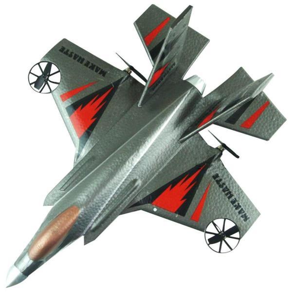 RC戦闘機 F35  SY4401
