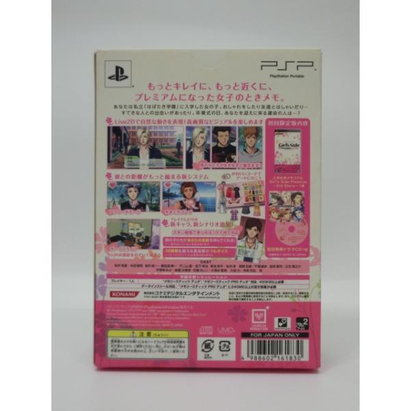 PSP ときめきメモリアル Girl's Side Premium 3rd Story 初回限定版 ドラマCD同梱 2-022017040602OS|otakara-machida|03