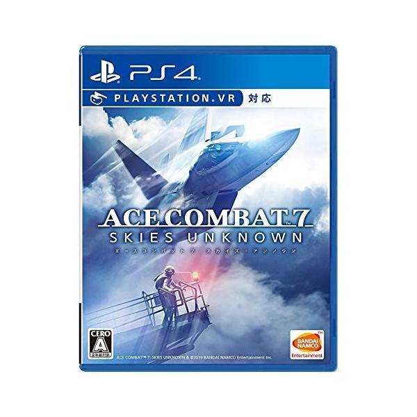 PS4 ACE COMBAT7 SKIES UNKNWN エースコンバット7 スカイズ・アンノウン 2-022019030101|otakara-machida