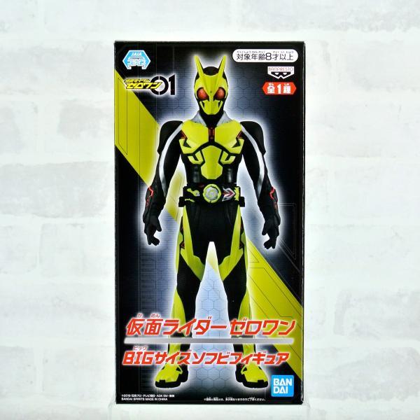 仮面ライダーゼロワン BIGサイズソフビフィギュア 7020190122001|otakara-machida|02
