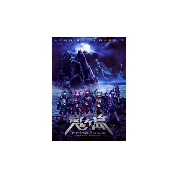 ももいろクローバーZ 桃神祭2016 鬼ヶ島 セル専用 新品 DVD