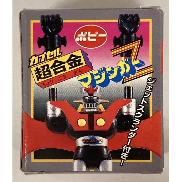 ガシャポンHGカプセル超合金CGA-01マジンガーZ単品販売