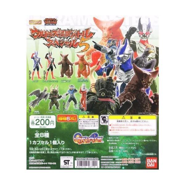 ガシャポンHGウルトラ大怪獣バトルスペシャル56種B(バースト)