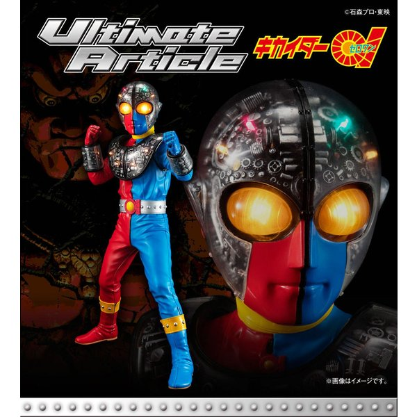 UltimateArticle人造人間キカイダーキカイダー01