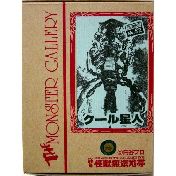 怪獣無法地帯モンスターギャラリーNo.82宇宙狩人クール星人未組立未塗装キット