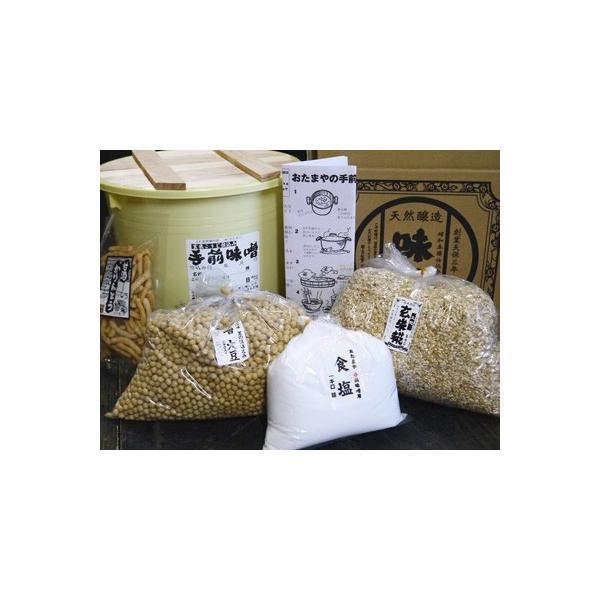 手作り味噌セット 玄米麹(10Lポリ樽付)