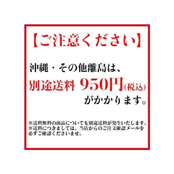 【期間限定超特価!】明太子 1kg(250g×4パック) 訳あり パスタ ご飯のおともに 送料無料|otarukitaichi|05