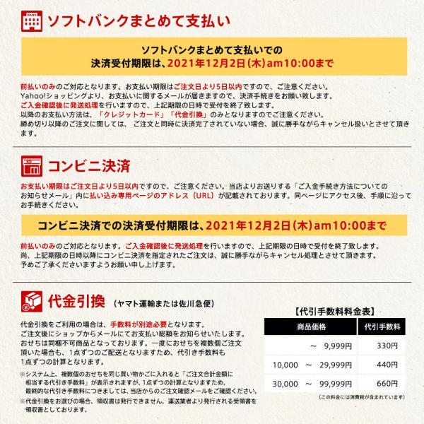 おせち 予約 2020 早割 御節 おせち料理 海鮮 小樽きたいち「秀峰」4人前 5人前 全46品 送料無料|otarukitaichi|12