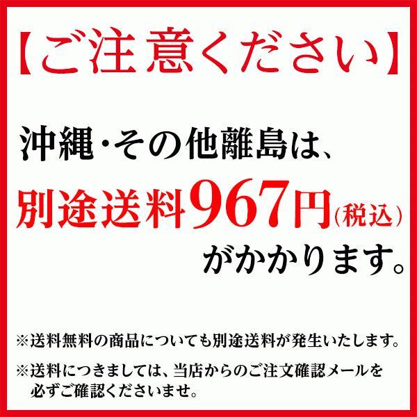 おせち 予約 2020 早割 御節 おせち料理 海鮮 小樽きたいち「秀峰」4人前 5人前 全46品 送料無料|otarukitaichi|15