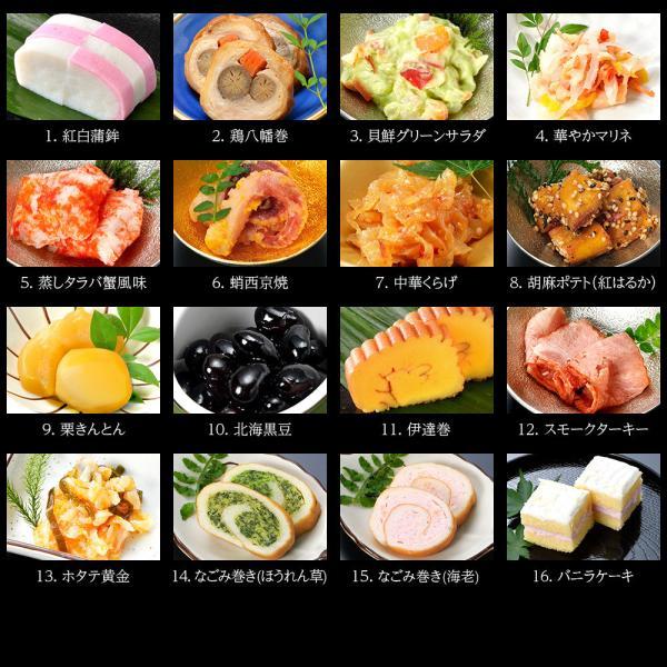 おせち 予約 2020 早割 御節 おせち料理 海鮮 小樽きたいち「秀峰」4人前 5人前 全46品 送料無料|otarukitaichi|05