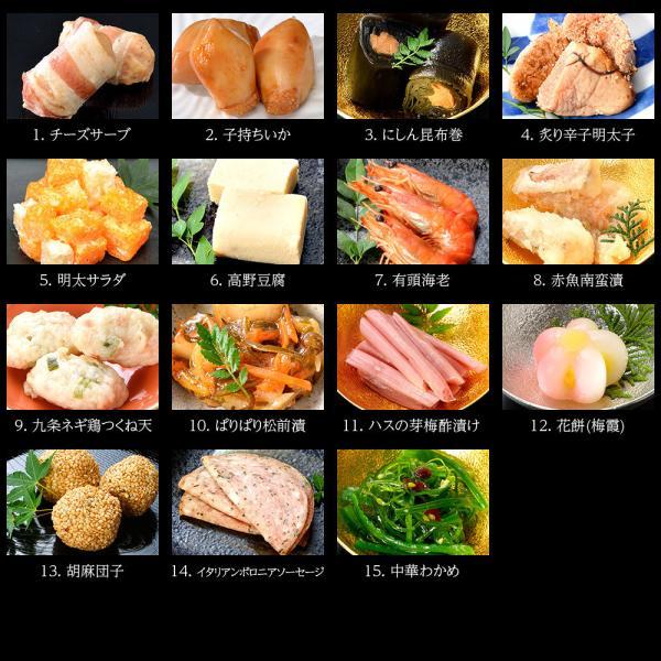 おせち 予約 2020 早割 御節 おせち料理 海鮮 小樽きたいち「秀峰」4人前 5人前 全46品 送料無料|otarukitaichi|06
