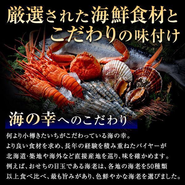 おせち 予約 2020 早割 御節 おせち料理 海鮮 小樽きたいち「秀峰」4人前 5人前 全46品 送料無料|otarukitaichi|07