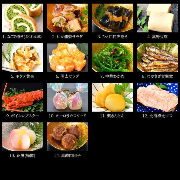 おせち 御節 おせち料理2020 海鮮 小樽きたいち「小樽蟹御膳」2人前 3人前 全29品 お節料理 ランキング 送料無料 otarukitaichi 04
