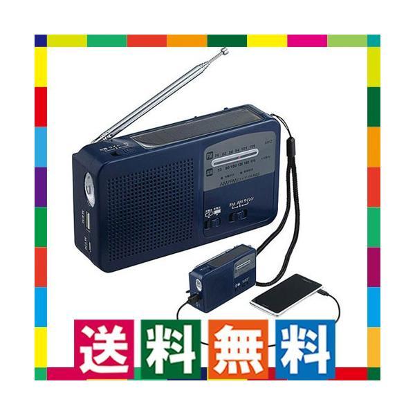 多機能充電式ラジオ防災ラジオ小型非常用ソーラー充電USB充電手回し充電LEDライト懐中電灯多機能コンパクトマルチラジオライト