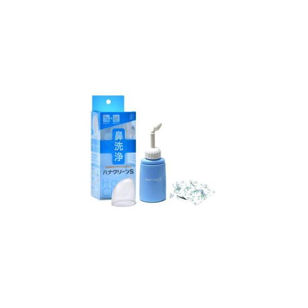 ハナクリーンS ハンディタイプ鼻洗浄器 鼻うがい 器具 花粉症 インフルエンザ 風邪 予防