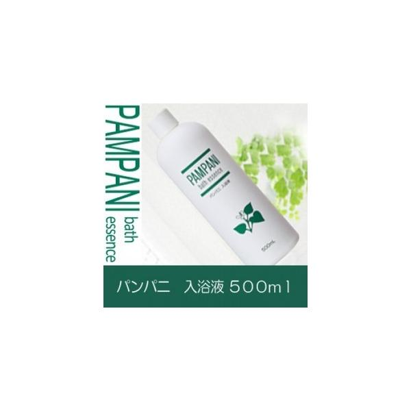 低刺激よもぎ入浴剤 パンパニ入浴液 自然派保湿入浴剤 ヨモギ 桃の葉 アトピー 敏感肌 乾燥肌 スキンケア入浴剤