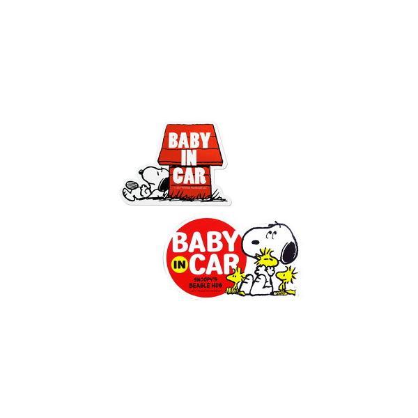 ベビーインカー ベイビーインカー 赤ちゃんステッカー スヌーピー 車 マグネットステッカー セーフティーサイン