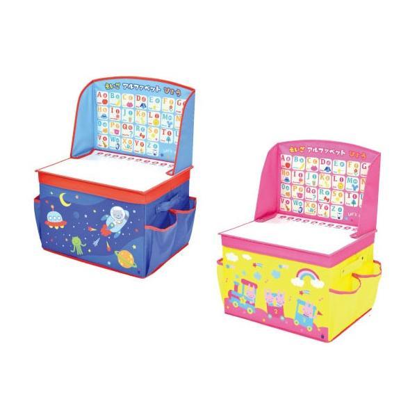 お絵かきボード収納デスクおもちゃ箱収納ボックスお絵かきセット