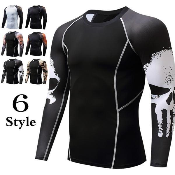 加圧インナー アンダーシャツ メンズ 加圧シャツ コンプレッションウェア 吸汗 速乾 トレーニングウェア スポーツウェア 長袖|otasukemann