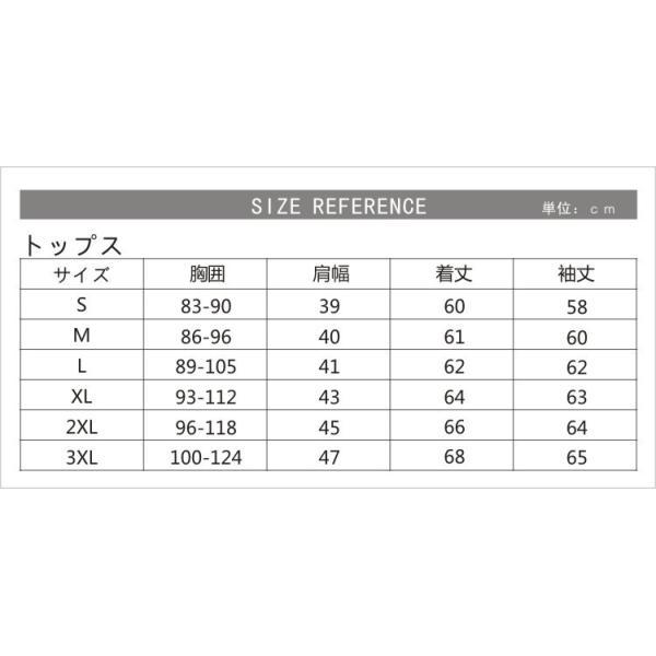加圧シャツ アンダーシャツ メンズ 長袖 コンプレッションウェア トレーニングウェア 加圧インナー 吸汗速乾 運動着 おしゃれ|otasukemann|17