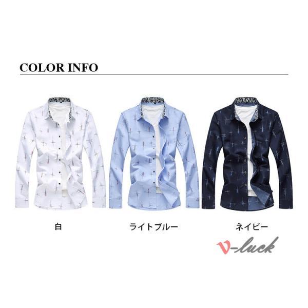 メンズファッション 長袖シャツ カジュアルシャツ 大きいサイズ メンズ アロハシャツ ハワイアン 柄シャツ 40代 50代|otasukemann|02