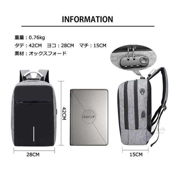 バックで携帯充電 リュックサック ビジネスリュック メンズバック パソコンバック USB充電口付き バックパック 通勤 通学 旅行 セール|otasukemann|02