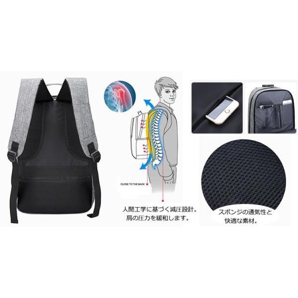 バックで携帯充電 リュックサック ビジネスリュック メンズバック パソコンバック USB充電口付き バックパック 通勤 通学 旅行 セール|otasukemann|18