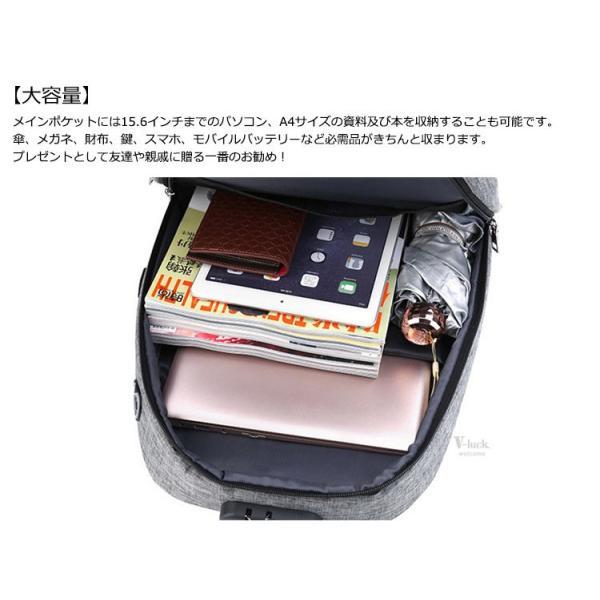 バックで携帯充電 リュックサック ビジネスリュック メンズバック パソコンバック USB充電口付き バックパック 通勤 通学 旅行 セール|otasukemann|19