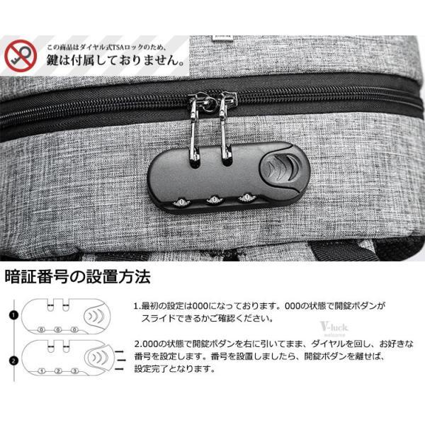 バックで携帯充電 リュックサック ビジネスリュック メンズバック パソコンバック USB充電口付き バックパック 通勤 通学 旅行 セール|otasukemann|21