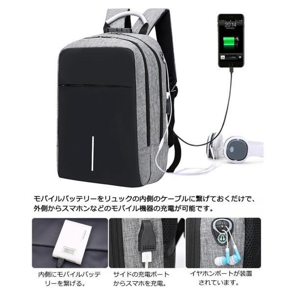 バックで携帯充電 リュックサック ビジネスリュック メンズバック パソコンバック USB充電口付き バックパック 通勤 通学 旅行 セール|otasukemann|04