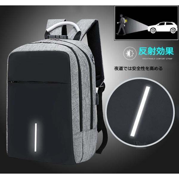バックで携帯充電 リュックサック ビジネスリュック メンズバック パソコンバック USB充電口付き バックパック 通勤 通学 旅行 セール|otasukemann|06